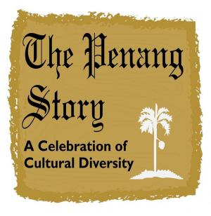 Penang Story Logo