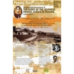 poster_diary of a javanese prince_small