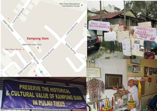 PHT Site Visit 2016: 3: Kampung Siam Pulau Tikus