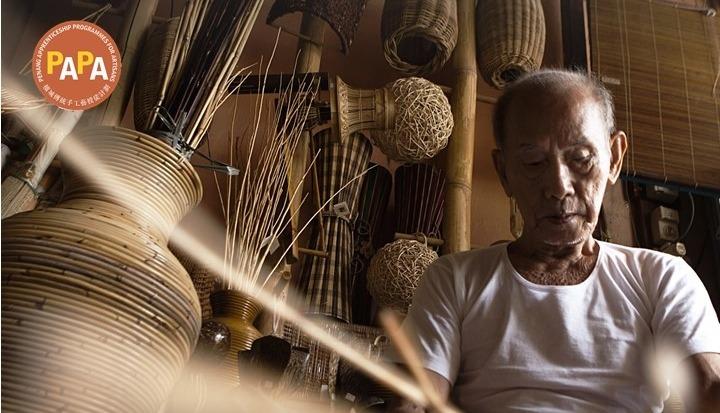 Rattan Weaving Workshop Poster (Eng)