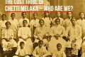 The Lost Tribe of Chetti Melaka – Who Are We?