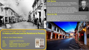 Penang Heritage Trust Talk: A History of Phukets and Its Relations to Penang @ Penang Heritage Trust | George Town | Pulau Pinang | Malaysia