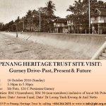 pht-site-visit-gurney-drive