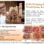 papa-woodcarving-2-poster