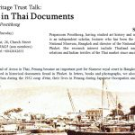 penang-in-thai-documents