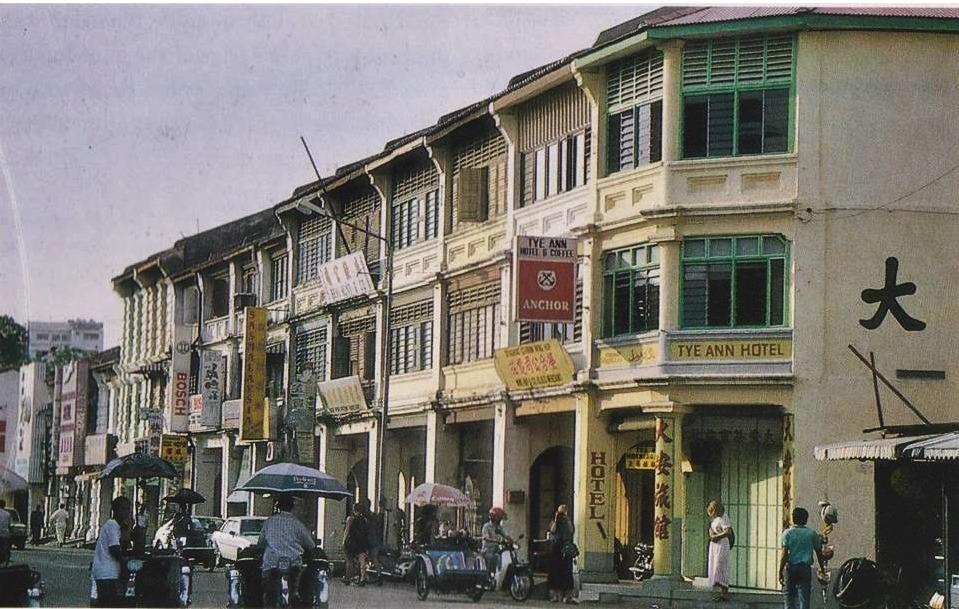 chulia street view edit